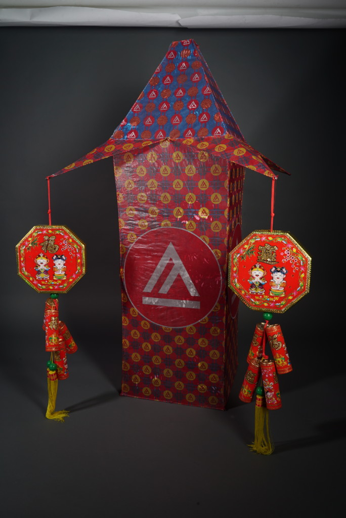 Chinese New Year Float- Lantern model