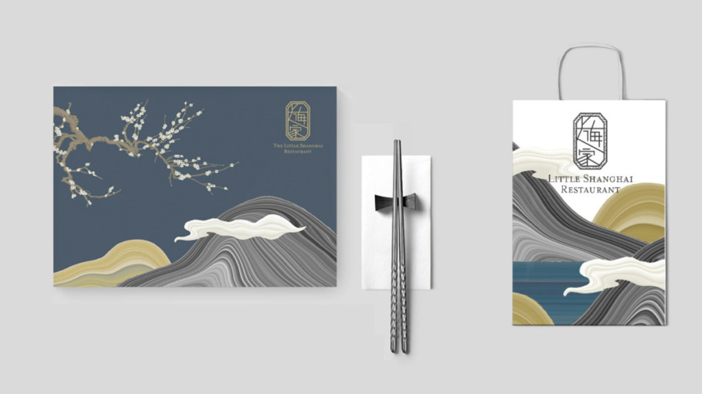 """""""Little Shanghai Restaurant"""" concept by School of Web Design & New Media MFA student Maggie Jiang"""